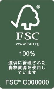 FSCラベル