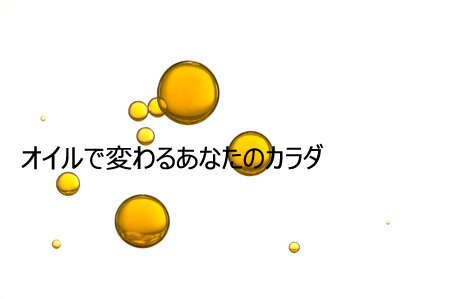 51259244 - yellow air bubbles isolated over a white background
